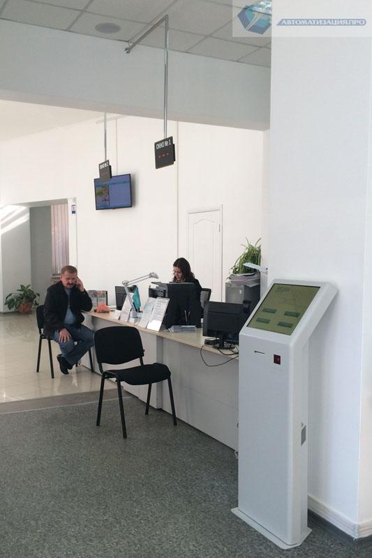 Терминал регистрации и рабочие места сотрудников
