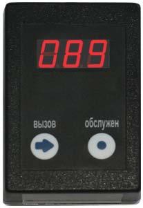 Пульт оператора RCN‐2 предназначен для вызова клиентов и подтверждения окончания их обслуживания